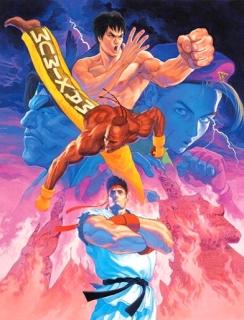 Www Denny R Walter De The Winner Of The Street Fighter Ii